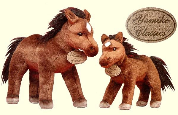 Stuffed Mustang Horse