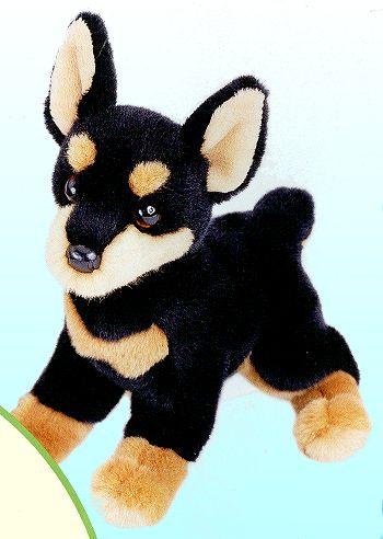 Doberman Pinscher Puppies on Douglas Stuffed Plush Doberman Pinscher Puppy
