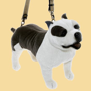 Stuffed Plush Pit Bull Handbag
