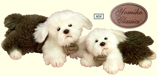 stuffed toys - Stuffed Sheep Dog - Dogs